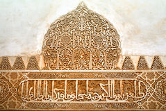 Islamic art Royalty Free Stock Photos
