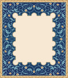 Islamic art frame Royalty Free Stock Image