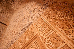Islamic art at Granada's Alhambra Royalty Free Stock Photography