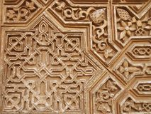 Islamic Art at La Alhambra Royalty Free Stock Images
