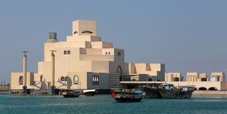 Islamic art museum Doha, Qatar Royalty Free Stock Images