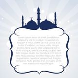 Islamic background design Stock Images