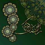 Islamic Background royalty free illustration