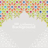 Islamic Background template for ramadan kareem, Ed Mubarak with islamic ornament vector illustration