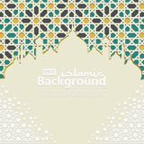 Islamic Background template for ramadan kareem, Ed Mubarak with islamic ornament. And texture background for greeting card, poster, brochure, backdrop, banner royalty free illustration