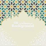 Islamic Background template for ramadan kareem, Ed Mubarak with islamic ornament royalty free illustration