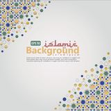 Islamic Background template for ramadan kareem, Ed Mubarak with islamic ornament. And texture background for greeting card, poster, brochure, backdrop, banner stock illustration