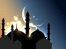 Islamic background Stock Photos