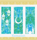 Islamic Banners set - Ramadan Stock Image