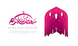 Islamic beautiful design template. Mosque with lanterns on white background in paper cut style. Ramadan kareem greeting card, bann stock illustration