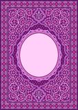 Islamic Book Cover in Purple Floral Ornament royalty free stock image