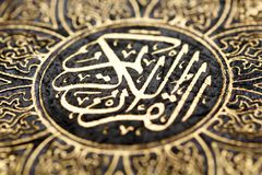 Islamic Book Quran closeup with golden arabic calligraphy Stock Images