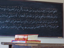 Islamic book in the religion classroom Stock Image