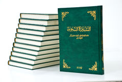 Islamic Books. Islamic Arabic books isolated on white background Stock Images