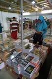Islamic books expo Royalty Free Stock Photo