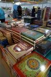 Islamic books expo Royalty Free Stock Photos