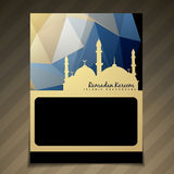 Islamic brochure deesign Royalty Free Stock Photography
