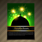 Islamic brochure deesign Stock Images