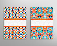 Islamic brochure vector royalty free illustration