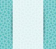 Islamic brochure vector Stock Image
