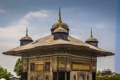 Islamic building Royalty Free Stock Photo