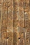 Islamic caligraphy. Piecies of restored mosque doorway in Delhi Kutub Minar Stock Images