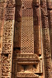 Islamic caligraphy. Piecies of restored mosque entrance in Delhi Kutub Minar Stock Photography