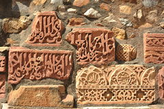 Islamic caligraphy. Piecies of restored mosque in Delhi Kutub Minar Stock Images