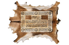Islamic calligraphy. Holy Koran written on gazelle leather articles Royalty Free Stock Photos