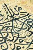 Islamic calligraphy. Characters on paper with a hand made calligraphy pen stock photos