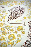 Islamic calligraphy. Characters on paper with a hand made calligraphy pen stock images