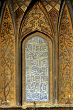 Islamic Calligraphy. Design and muslim calligraphic patterns on Masjid Wazir Khan, Lahore Stock Photo