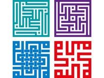 Islamic calligraphy Arabic Design 38 Royalty Free Stock Image