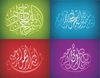 Islamic calligraphy background vector illustration