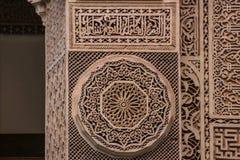 Islamic calligraphy and colorful geometric patterns a Morocco. Islamic calligraphy and colorful geometric patterns Morocco royalty free stock images