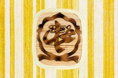 Islamic calligraphy (Muhammad) Royalty Free Stock Image