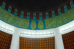 Islamic calligraphy and pattern at Sultan Salahuddin Abdul Aziz Shah Mosque Royalty Free Stock Photography