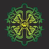 Islamic Calligraphy Wallpaper Poster Koofi stock photography
