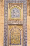 Islamic Calligraphy on the Wazir Khan Mosque Wall royalty free stock photo