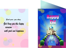 Islamic card for congratulation Royalty Free Stock Image