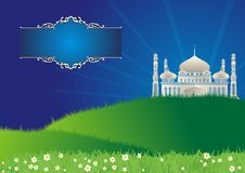 Islamic cartoon landscape with mosque 2015 Royalty Free Stock Photography