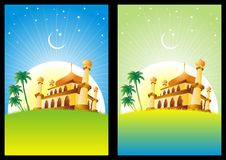 Islamic Cartoon mosque on field 2015 Stock Images