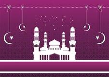 Islamic Cartoon mosque 2015 Royalty Free Stock Photos