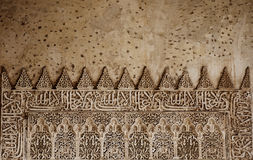 Islamic carvings. Beige wall covered in islamic carvings at the alhambra in southern spain royalty free stock photo