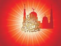 Islamic celebration background Stock Photo