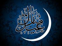 Islamic celebration background. Vector illustration of beautiful eid background royalty free illustration
