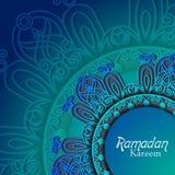 Islamic celebration background with text Ramadan Kareem Stock Photo