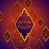 Islamic celebration background with text Ramadan Kareem Stock Image