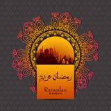 Islamic celebration background with text Ramadan Kareem Royalty Free Stock Photo