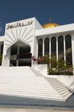 The Islamic Center in Male Royalty Free Stock Photography